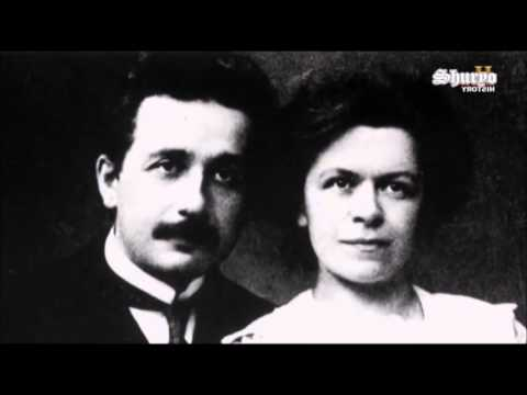 History Channel HD - [Einstein genio incompreso] ITA - PARTE 1