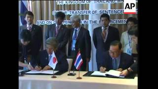 FMs of ASEAN and others meet; Japan presser, Aus FM, Chinese FM ADDS more