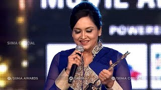Malayalam Actress Lena Getting Emotional On Stage