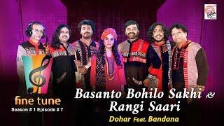 Basanto Bohilo Sakhi Rangi Saari Dohar Feat Bandana Fine Tune Season 1 Episode 7