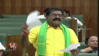 TDP MLA Nimmala Kristappa Speaks On AP 3 Capitals Issue In AP Assembly  Telugu News
