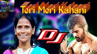 Download Teri Meri Tari Mari Kahani 2019 Best Sad Dj Song Suman Dj Mix Sd Free Mp3 Songs New Mp4 Hd 3gp Full Video