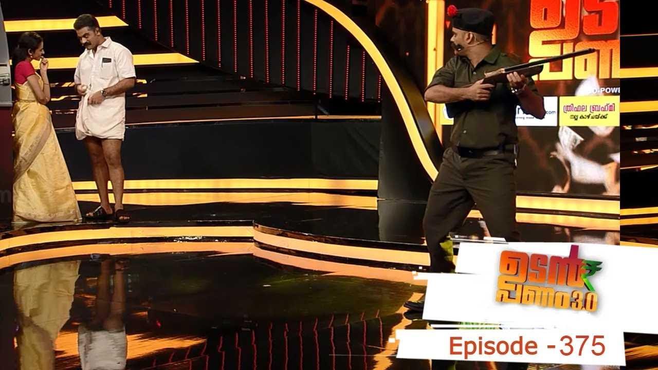 Download Episode 375 | Udan Panam 3.0 | Dillechan, Marasu and the poor Kurushu
