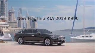 Kia K900 2019 - Новый Флагман