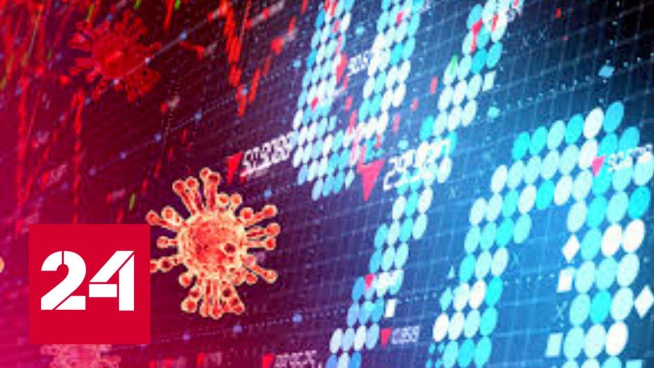 Коронавирус разоряет: во сколько России обойдётся карантин? 60 минут от 01.04.20