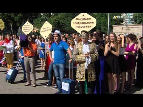 Краснодарский университет культуры переименовали в институт