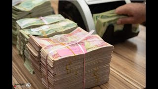 Iraqi Dinar update for 06/20/21 - DONT PANIC