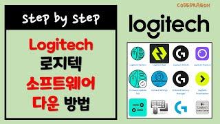 Logitech 로지텍 소프트웨어  다운로드 방법 - …