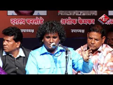 गायक मिलिंद शिंदे     आणाभाऊ साठे       Milind Shinde AanaBhau Sathe