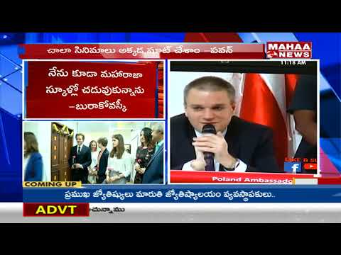 Poland Ambassador Adam Burakovsky and Pawan Kalyan interaction in Janasena Office | Mahaa News