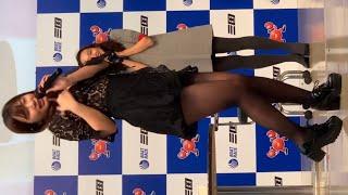 2019/1/14「石岡真衣 オトナの女 トークショー」第2部 at ボートレース...
