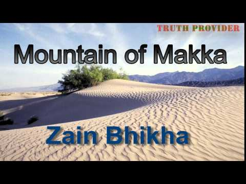 Mountain Of Makkah without music