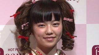 """ぱるる...記者から「眠たい?」に「おきてますよー!」 AKB48""""成人式ネイル""""記念写真お披露目会(3) #AKB48 #Japanese Idol thumbnail"""
