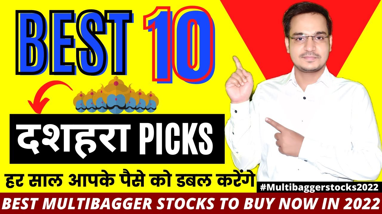 BEST MULTIBAGGER STOCKS TO BUY NOW IN 2022 ▓ TOP 10 SHARES TO INVEST IN 2022 ▓ BEST STOCK 22 INDIA ✔