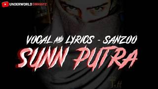ASLE TE MARKA   SANZOO   New Punjabi Dailogue Video