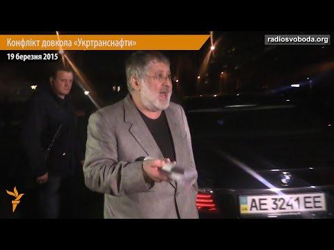 Коломойський обматюкав журналіста