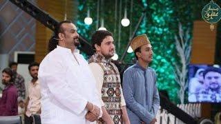Qasida Hazrat Imam Hussain a.s Rab Jane te Hussain a.s Jane By Farha Ali Waris , Sabari