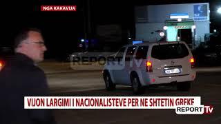 Bllokimi i rrugës Gjirokastër-Kakavije , arrestohet ekstremisti Babis Karathanos