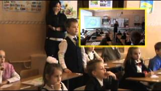 Урок читання 1 клас Звук і буква Г