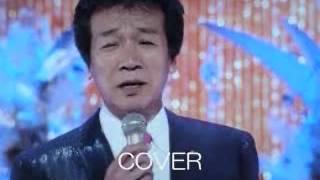 「黄昏の匂い」 2013年 3月20日発売 作詞:荒木とよひさ 作曲:都志見隆...