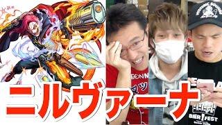 大阪ファンミーティングのタイムシフト視聴はこちらから! http://live....