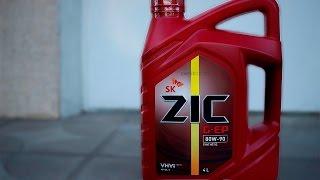 ZIC - новая упаковка масел