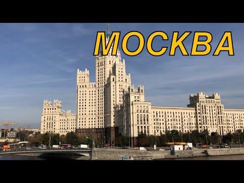 Самые Интересные и НЕбанальные Места Москвы