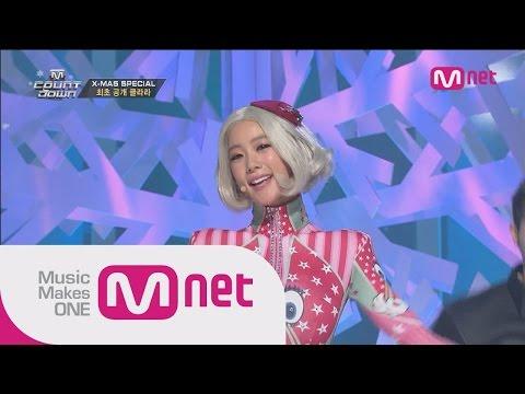 클라라(Clara) - 귀요미송2(Gwiyomi Song 2)    M COUNTDOWN 406화