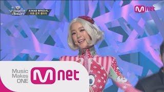 Gambar cover 클라라(Clara) - 귀요미송2(Gwiyomi Song 2)    M COUNTDOWN 406화
