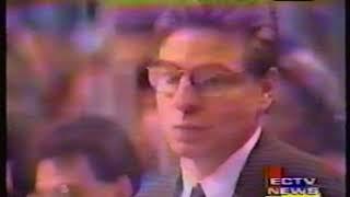 1995 Sal V Sports Anchor ECTV