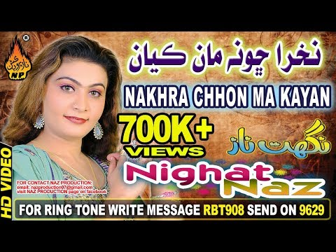 NAKHRA CHHON MAA KAYAN- NIGHAT NAZ - NAZ PRODUCTION