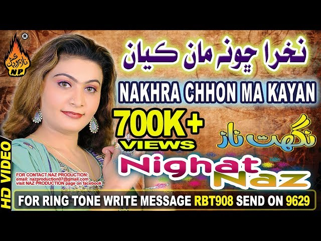 NEW SINDHI SONG NAKHRA CHO NA MAN KYAN BY NIGHAT NAZ NEW ALBUM 06 2017-2018