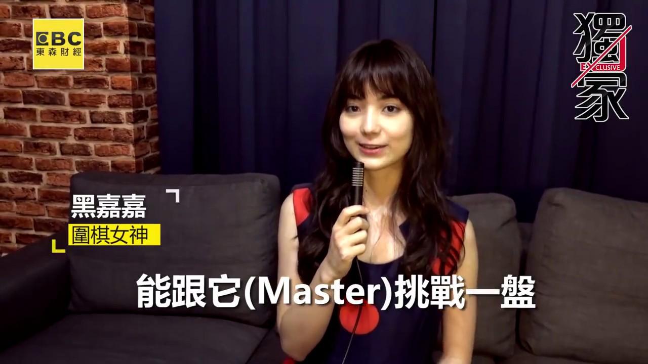 20170105 ai master youtube for Master ohne nc bwl