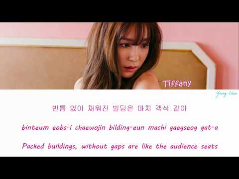 Tiffany Young - I Just Wanna Dance Lyrics