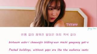 TIFFANY (SNSD) - I Just Wanna Dance lyrics [Han|Rom|Eng]