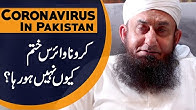 Coronavirus, Pakistan, Molana, Tariq, Jameel, Latest, Bayan, June, 2020, full bayan Maulana Tariq Jameel 2020, Coronavirus in Pakistan  Molana Tariq Jameel Latest Bayan 20 June 202