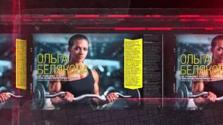 Анонс журнала ЖЕЛЕЗНЫЙ МИР №10-2014