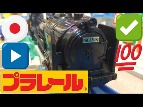 【unbox】Plarail Japan National Railway Steam engine C61 20  (01337 z)