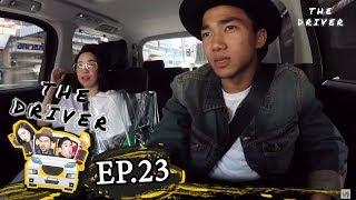 the-driver-ep-23-เจ-ชนาธิป