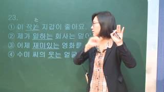 "(Korean language) 2 TOPIK 27th exam Beginner Vocabulary & Grammar 2 by  ""seemile APP"""