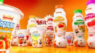 Mariana Yogurt Full song version