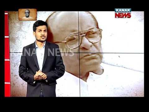 MUST WATCH: Truly Inspiring Life Of Biju Patnaik