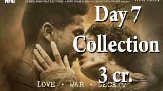rangoon movie box office collection, जानिये रंगून फिल्म ने कितने कमाए,