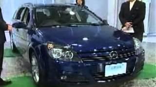 新車情報2005 オペル アストラ ワゴン