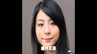 【MV】 植村花菜 国歌独唱 君が代 お好みの歌声にグットお願いしますね.