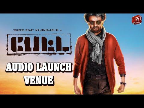 Petta Audio Launch Details! Rajinikanth   Vijay Sethupathi   Karthik Subbaraj