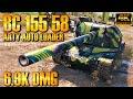 Gambar cover World of Tanks BC 155 58 Gameplay ♦ 6.9k DMG ♦ WOT Replays