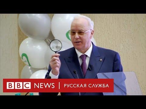 Бастрыкин о Зеленском, керченском стрелке и мемах про лупу