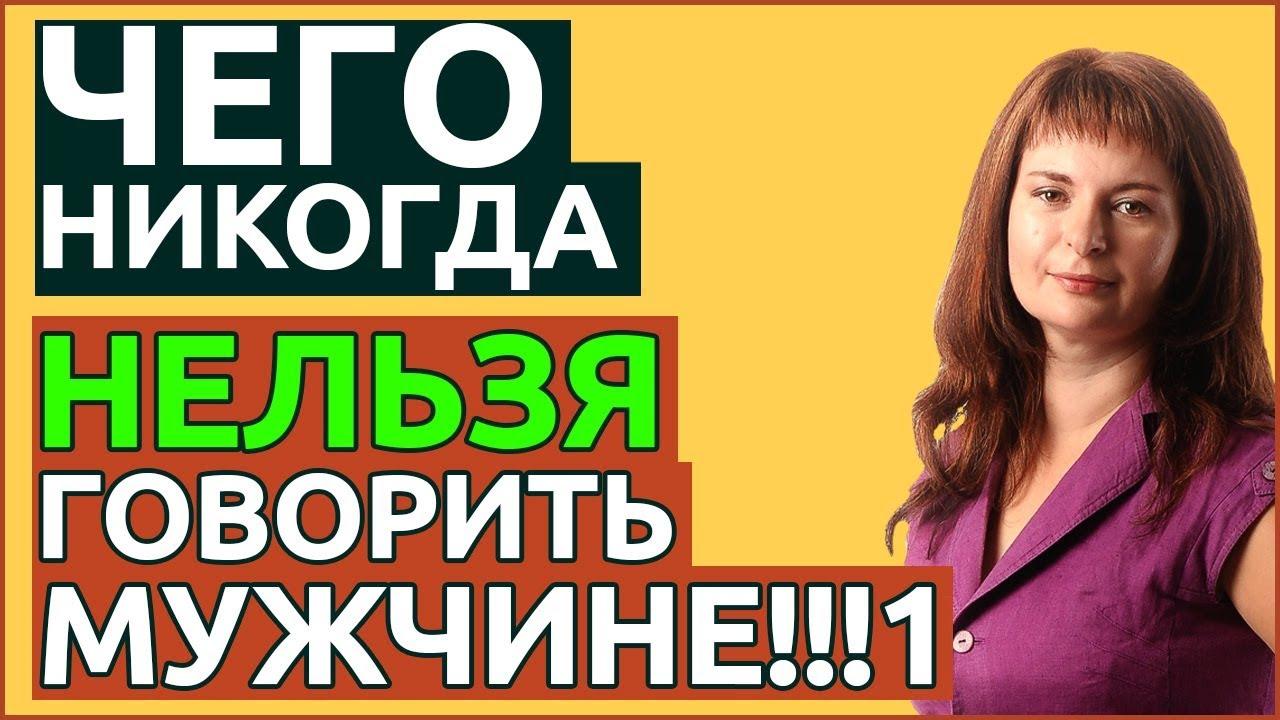 Ютуб официальный сайт на русском 64 бит