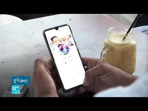 موريتانيا.. -المدونون- يأثرون في الرأي العام والمطالب بمراقبة مواقع التواصل تتزايد  - نشر قبل 57 دقيقة